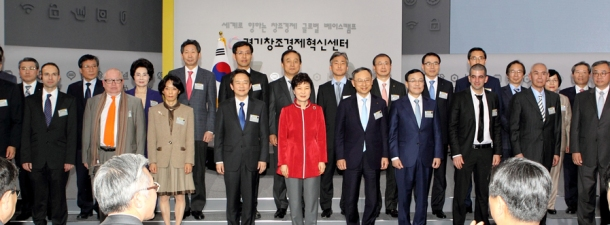 This is how Telefónica's Open Future_ exchange programme with Korea Telecom works