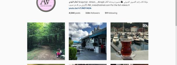 How Instagram is empowering the women of Saudi Arabia